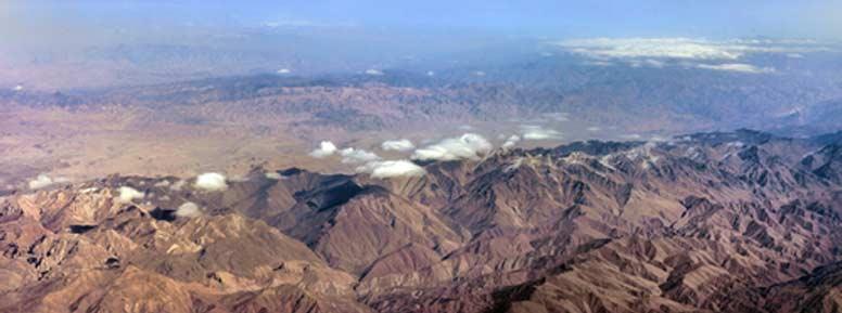 Pohoří v Afgánistánu
